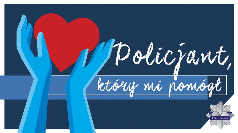 Pomógł Ci policjant? Wesprzyj go w konkursie