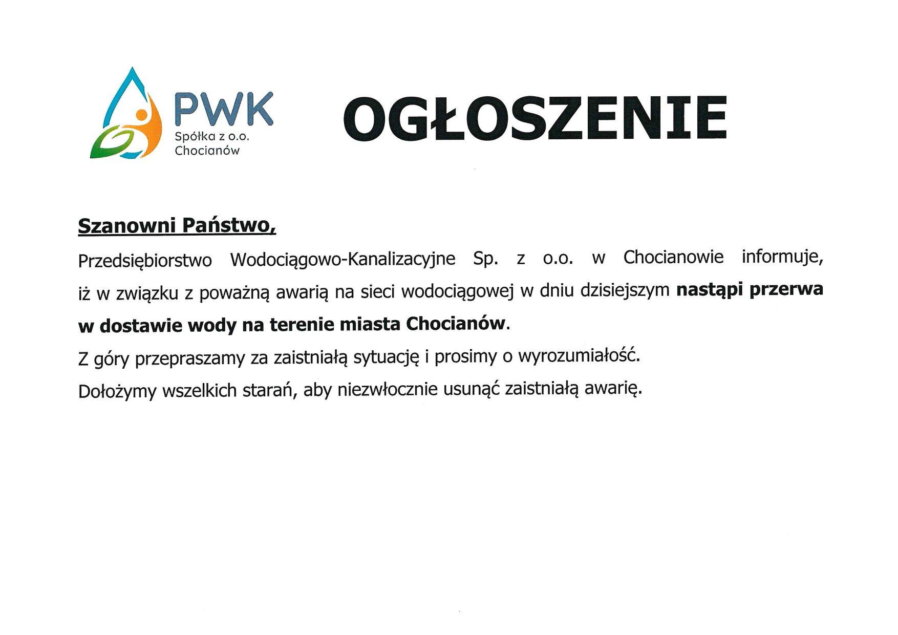 Awaria sieci w Chocianowie (AKTUALIZACJA)