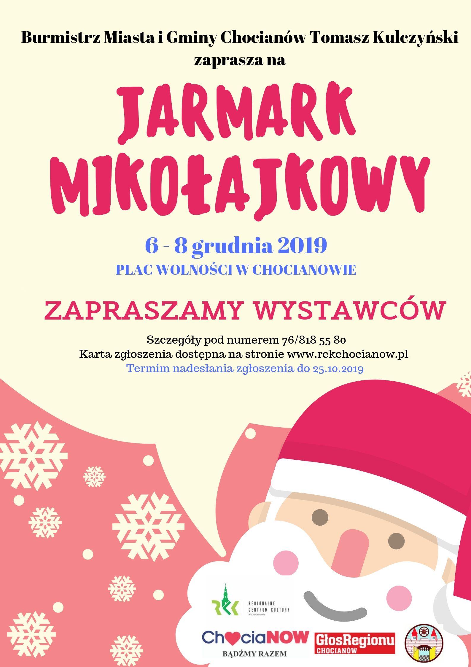 Ruszyły zapisy wystawców na Jarmark Mikołajkowy