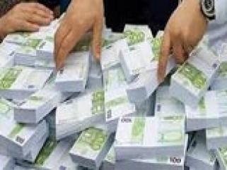 mozesz otrzymac kwote od 2000€ do 600000000€