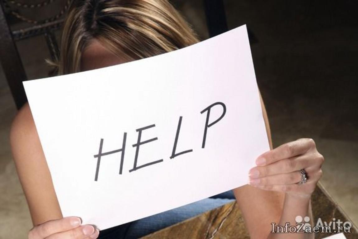 SOS, przychodzę z pomocą na wszelkie problemy